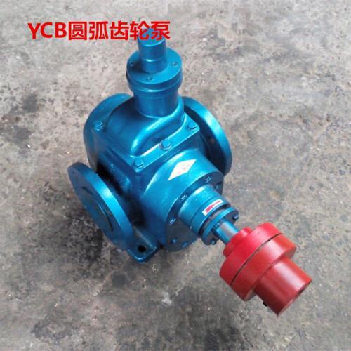 YCB系列不锈钢齿轮泵