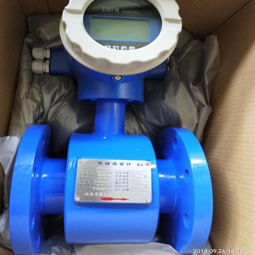 供应化工水处理电磁流量计-智能电磁流量计电磁流量计