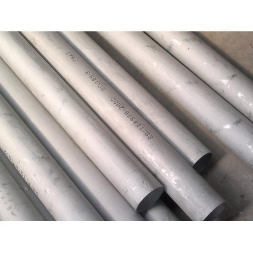 304不锈钢管不锈钢管