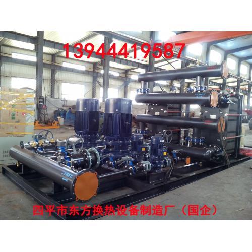 节能换热机组 板式换热器机组 供热公司换热机组