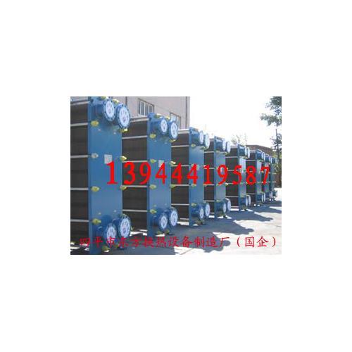 阿法拉伐板式换热器配件 国产板式换热器配件