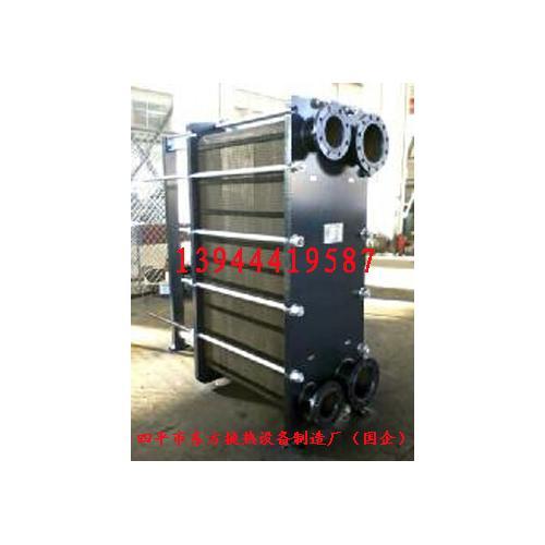 板式换热器维修清洗 四平板式换热器专业维修厂家 四平换热器厂