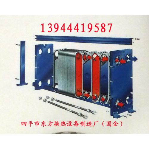 板式换热器维修清洗板式换热器清配件 换热器清洗方法