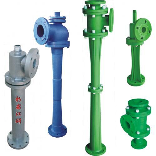 RPP水喷射真空泵 蒸汽喷射电动真空泵配件喷嘴大气喷射泵