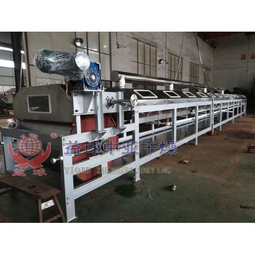 益球专业生产带式冷凝造粒机