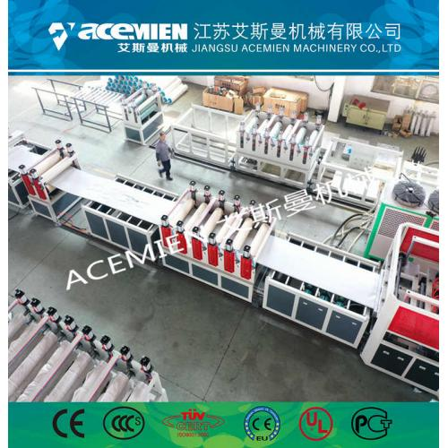 pp塑料建筑模板机器