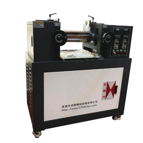 开炼机 炼胶机 混合机 炼塑机 捏炼机