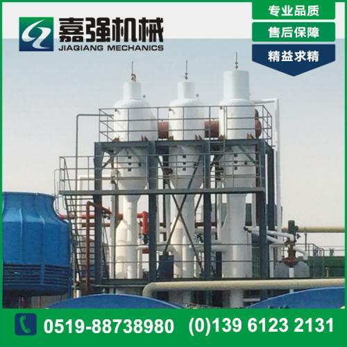 三效蒸发器厂家