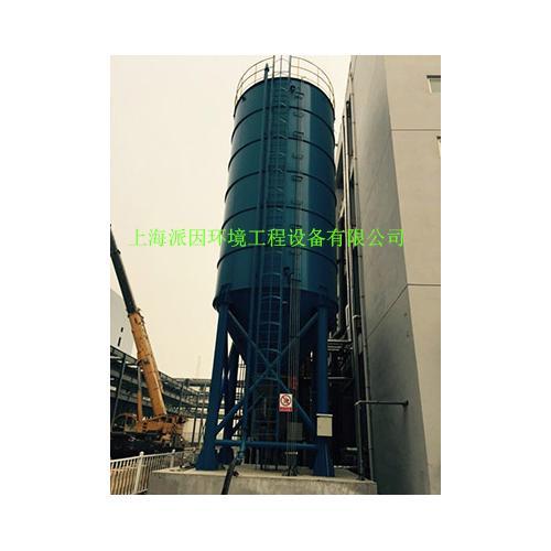 上海派因、新品粉末活性炭投加