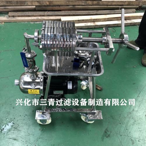江蘇三青廠家直銷不銹鋼板框過濾器 多層板框過濾器