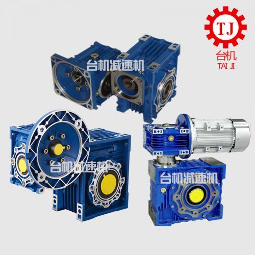 精密伺服电机蜗轮减速机 优质的蜗轮减速机 铝合金蜗轮减速机