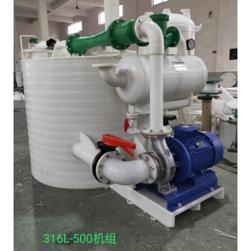 千岛泵业耐溶剂型水喷射真空机组