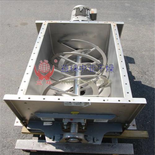沥青混合机,沥青搅拌机,沥青混合设备,沥青卧式螺带混合机