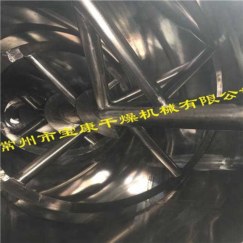 锥形螺带真空干燥机三合一锥形混合机