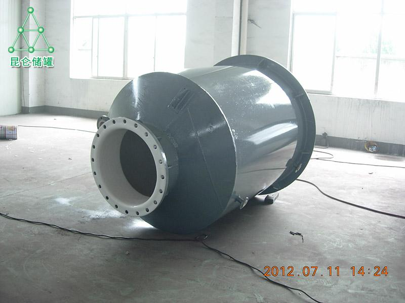 钢衬塑(PO)尾气吸收塔(下部)