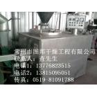 GHL系列高速混合制粒机,高速混合制粒机,混合制粒机 [常州市图邦干燥工程有限公司 0519-81091788]