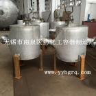 无锡专业生产螺旋板换热器 [无锡市南泉医药化工容器制造厂 0510-85951168]