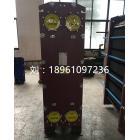 江蘇廠家直供不銹鋼板式換熱器 板式冷卻器 脂肪酸冷卻器