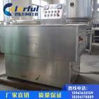 廠家直銷多功能密封性強高效快速干燥GHL系列高速混合制粒機