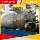 LFTN-AL17032701-钛反应罐一批发货 [苏州龙峰钛镍设备有限公司 13862565916]