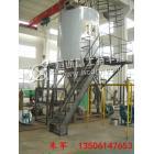 LPG高速離心噴霧干燥機 [常州恒誠富士特干燥設備有限公司 0519-88910588   88910688]