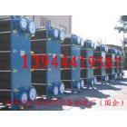供應BR1.9板式換熱器 板式換熱器膠墊 換熱器膠墊價格