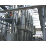 五效降膜蒸发装置 [江苏泰特联合环保科技有限公司 0519-86058269 86708752]