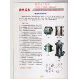 KLS1.0-150/1500-D螺旋板式換熱器 [無錫市雪浪化機有限公司 0510-85184361]