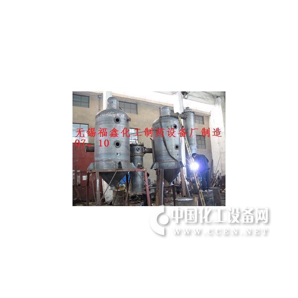 FXYH 双效蒸发器 三效蒸发器