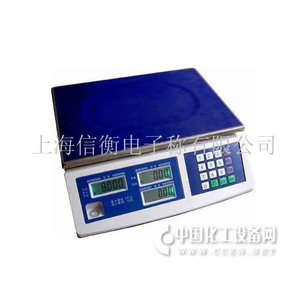ACS A系列交直流两用电子计价秤